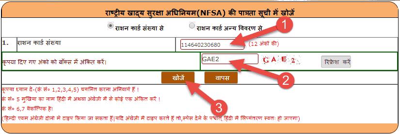 check-up-nfsa-list-new
